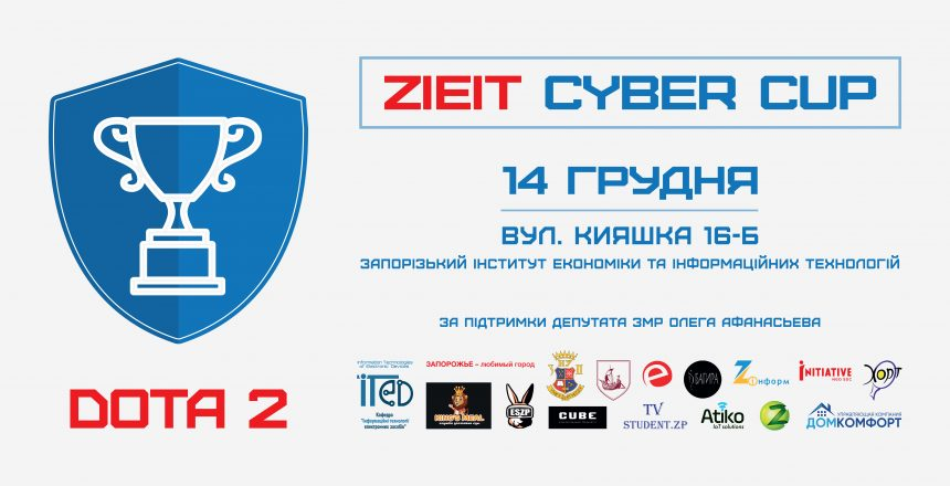 Cyber_Cup