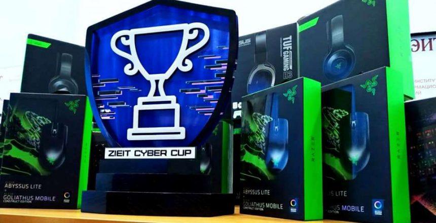 CyberCup